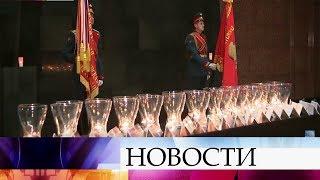 Вдень начала Великой Отечественной войны повсей стране проходят акции памяти.