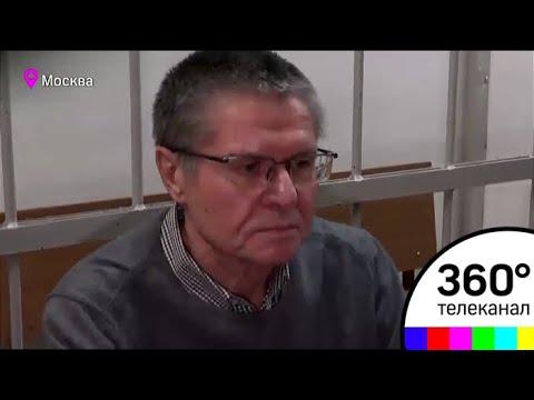 Улюкаев попросил следствие проверить Сечина на предмет дачи ложных показаний