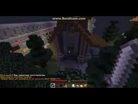 Баг на тп на место смерти на сервeре Minez MinecraftOnly