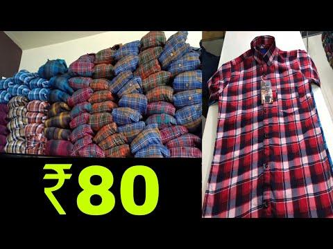 ₹80 में शर्ट , गोदाम से ख़रीदे , BRANDED SHIRTS CHECK, PRINT, DENIM WHOLESALE , प्रेम गली गांधीनगर