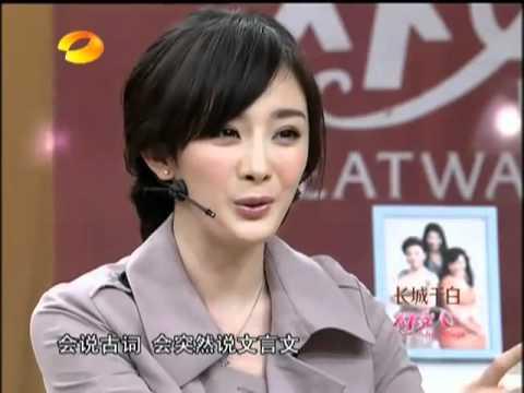杨幂玩天下三_天下女人 杨幂 1/3 - YouTube