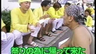 広島県は大崎上島に訪れた長さん。 瀬戸内海一の絶景露天風呂があるホテ...