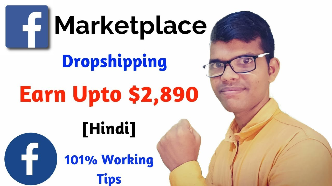 Facebook Dropshipping Strategy Fb Marketplace 2021 Youtube