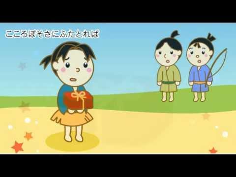 ... 童謡・童話 動く絵本 - YouTube