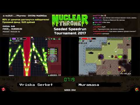 NT Seeded Tournament 2017 - Матч 4 (Vriska Serket vs Muramasa)