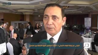 مصر العربية |  الزينى عن زيارة الوفد التركي لـ