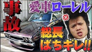 作田 バッド ボーイズ 作田初めての走行会は社長のZと安全運転‼