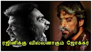 Joker becomes Rajini's villain!