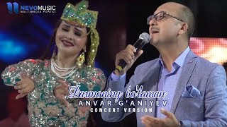 Anvar G'aniyev - Darmoning bo'laman (Konsert 2017)