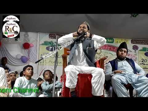 आसिफ़ा का दर्दनाक वाक्या By  Maulana Jarjees Ansari Hafizaullah venue Mongra Katihar Bihar