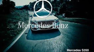 Mercedes S350 : Concept Bstore voiture de prestige
