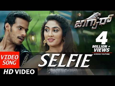Jaguar Kannada Movie Songs || Selfie Full Video Song || Nikhil Kumar, Deepti Saati || SS Thaman
