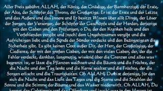 Dua al-Qadah