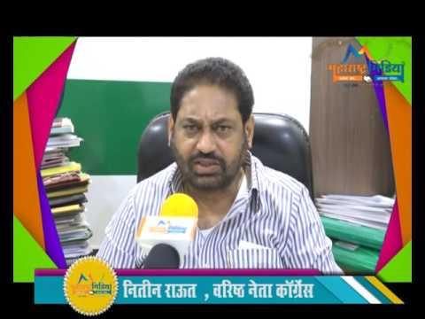 subhecha maharashtra media 2016 new