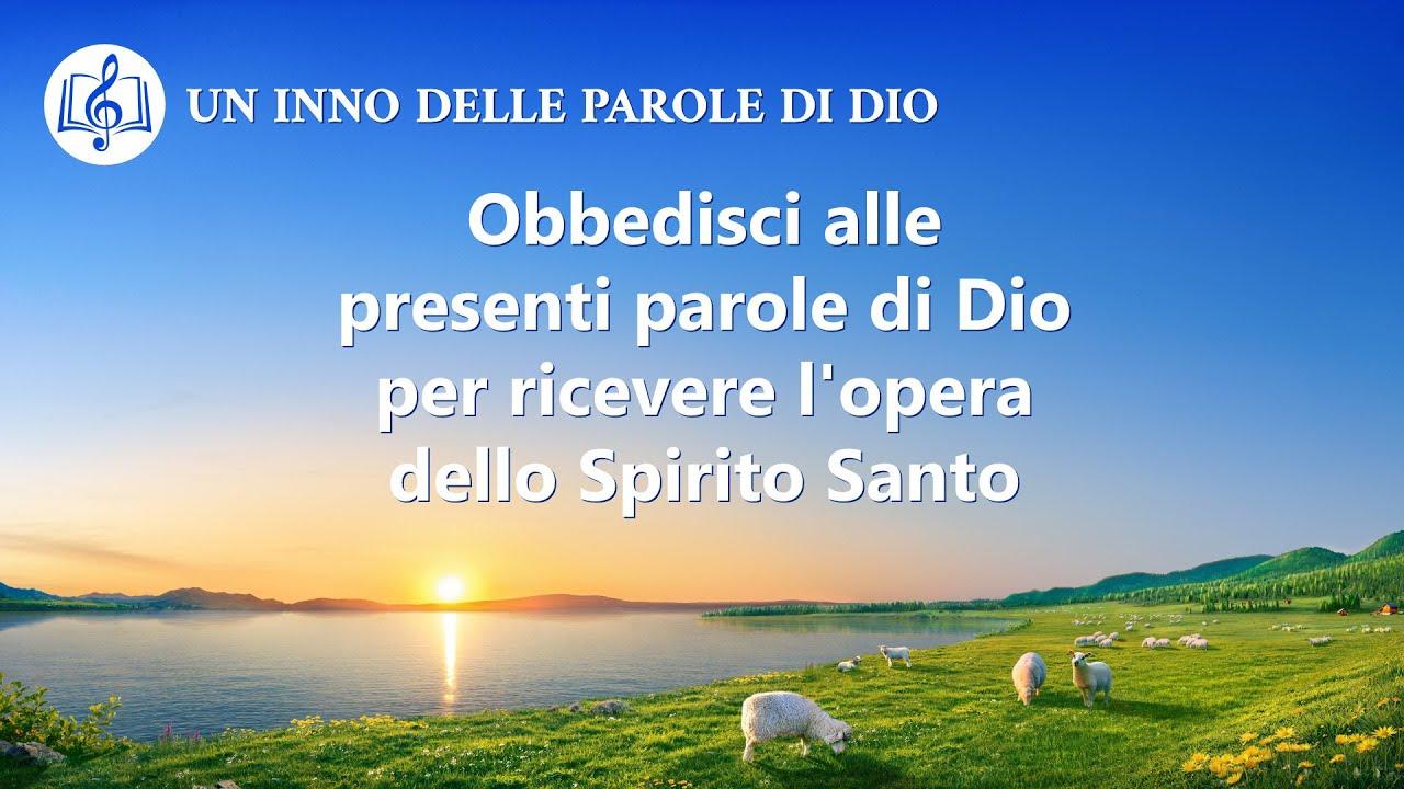 Obbedisci alle presenti parole di Dio per ricevere l'opera dello Spirito Santo