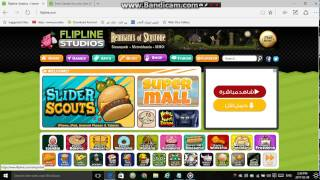 How To Download Papa Louie Games