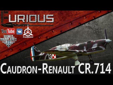 Caudron-Renault CR.714.  Обзор самолёта / World of Warplanes /