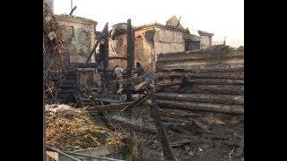Пожар в Зеленом поселке