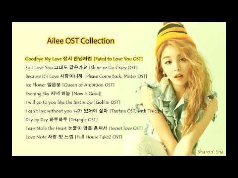 Ailee OST Collection