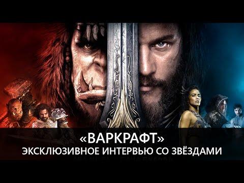 Воин - Онлайн фильмы, смотреть