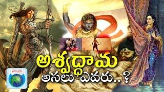 కురుక్షేత్ర యుద్ధం తర్వాత..! | After Kurukshetra War....PART 01