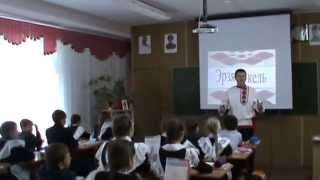 Эрзянь келень урок 1 пелькс (Урок эрзянского языка)