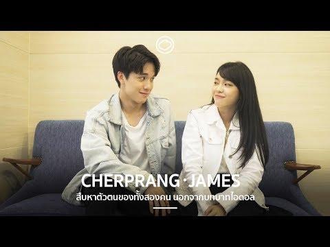Cherprang x James ชวนคุยเรื่องชีวิตบทอื่นผ่านการเล่าและเล่นเรื่อง 'ผี'