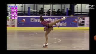 Чемпионский прокат Анны Семисыновой