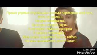 видео Слова песен, тексты песен, слова из песен