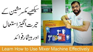 How to Make chapati/rotis Dough Using Kitchen Aid Stand Mixer Machine Urdu.