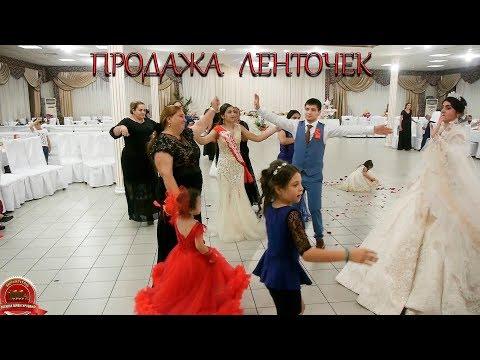ПРОДАЖА ЛЕНТОЧЕК. Цыганская свадьба. Стёпа и Снежана, часть 17