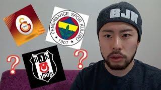 今年のトルコサッカーがおかしい。