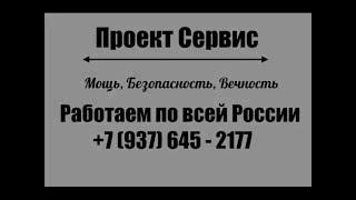 Входная дверь Тайгер Трио. Металлические двери в Самаре(, 2016-03-02T13:41:42.000Z)