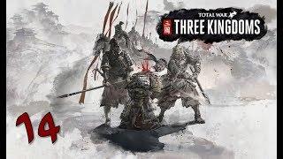 Three Kingdoms 14(G) Rozpaczliwa obrona