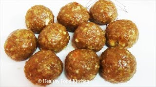 Amla Ladoo Recipe - Indian Gooseberry Laddu Recipe by Healthy Food Kitchen