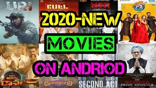 How to 📲 Download 🤔 new movies 🔥 on android in தமிழ் | New Movies  |AK Tech