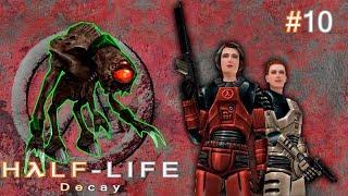 "Half-Life: Decay: Бонусная миссия: ""Зен атакует"" #10"