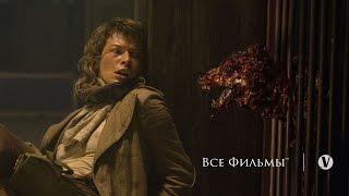 Обитель зла 3: Вымирание | трейлер RUS