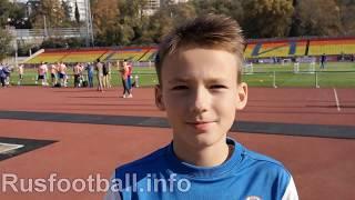 Юный футболист о сборной России и не только