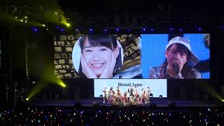 Morning Musume。'17 Live Concert in Hong Kong モーニング娘。'17 Liv...