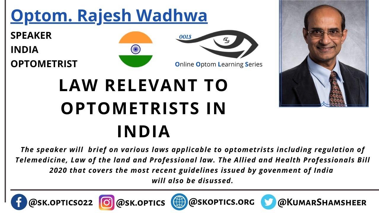Law relevant to Optometrists in INDIA | OOLS |