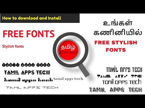 tamil font bamini software free