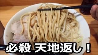 ドラマ『ラーメン大好き小泉さん』で紹介された 『ラーメン二郎 八王子...