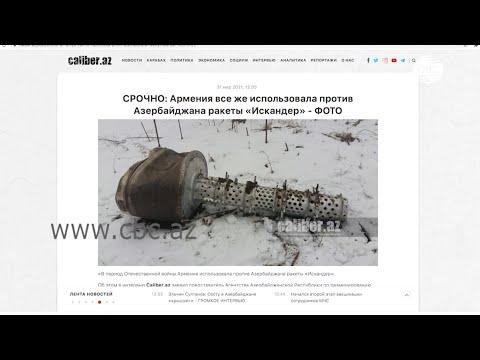 В период войны в Карабахе Армения использовала ракеты «Искандер»