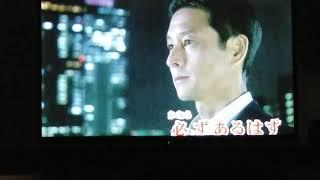 プライド/五十川ゆき