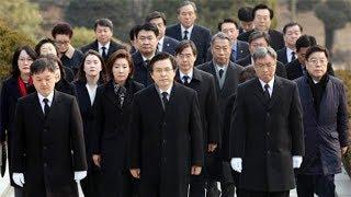 2월 28일 신임 당지도부 국립현충원 참배