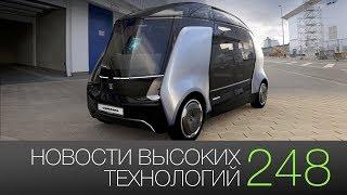 Новости высоких технологий #248: беспилотный КАМАЗ и робот бариста