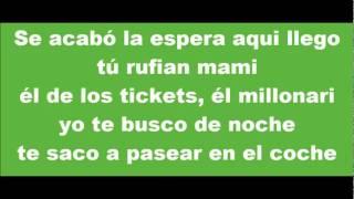 Aprovecha con letra - Nova & Jory Ft. Daddy Yankee
