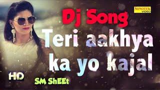 Teri Akhiya Ka Yo Kajal Dj Remix Song   Bhojpuri Dj Dance Mix   DJ Appu   S.M ShEEt