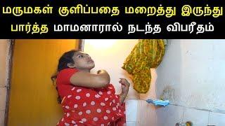 மத்திய பிரதேசம் போபால் Bajaria அருகே Tamil News 16.12.2018